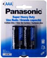 Panasonic AAA SHD 4pk Battery
